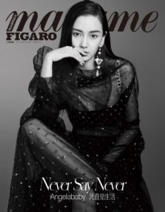 madame figaro august cover