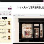 yasmina.com